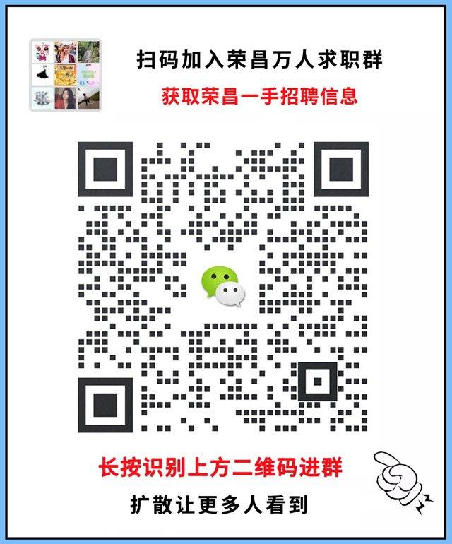 加企业微信群s.jpg