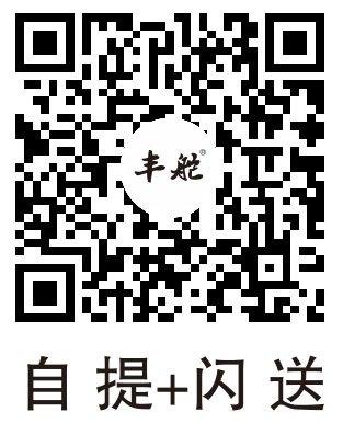 微信图片_20210306170410.jpg